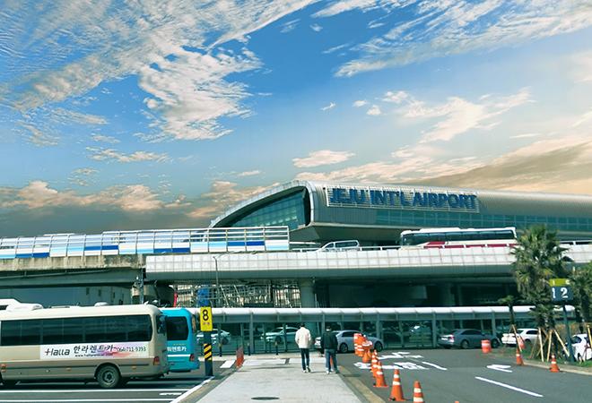 Vé máy bay đi Jeju City